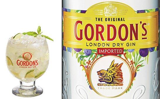 gordons gin - markenseite sorten-übersicht