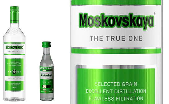 moskovskaya wodka - markenseite sorten-übersicht