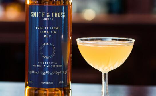 smith and cross rum - markenseite sorten-übersicht