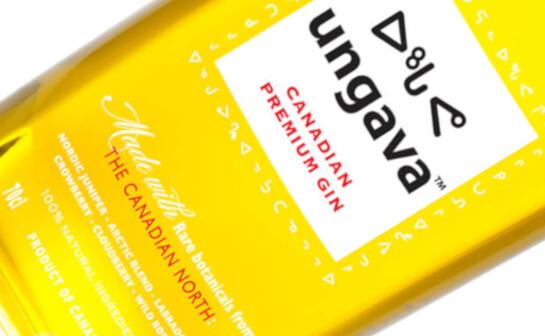 ungava gin - markenseite sorten-übersicht