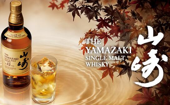 yamazaki whisky - markenseite sorten-übersicht